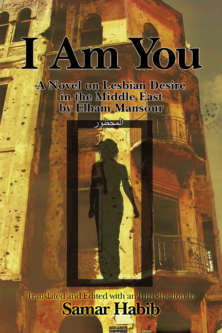 I Am You (<i>Ana Hiya Anti</i>): A Novel on Lesbian Desire in the Middle East by Elham Mansour. Translated and Edited with an Introduction by Samar Habib