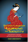 Second Language Learning and Identity: