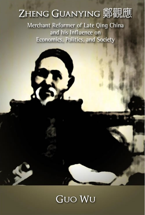 Zheng Guanying, Merchant Reformer of Late Qing China and his Influence on Economics, Politics, and Society