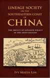 Lineage Society on the Southeastern Coast of China: