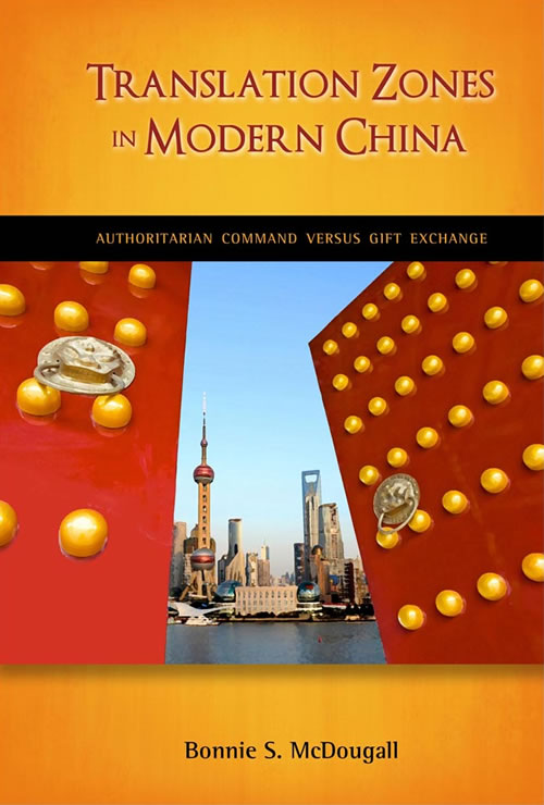 Front Cover Translation Zones in Modern China: Authoritarian Command Versus Gift Exchange