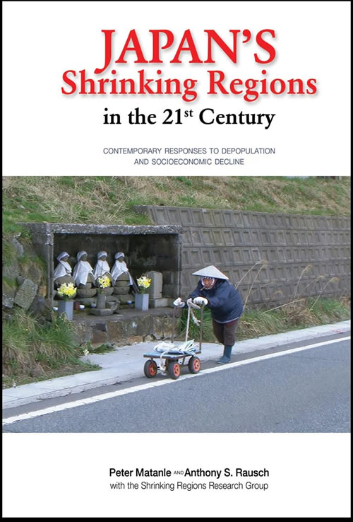 Japan's Shrinking Regions in the 21st Century - book cover