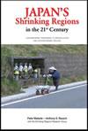 Japan's Shrinking Regions in the 21st Century: