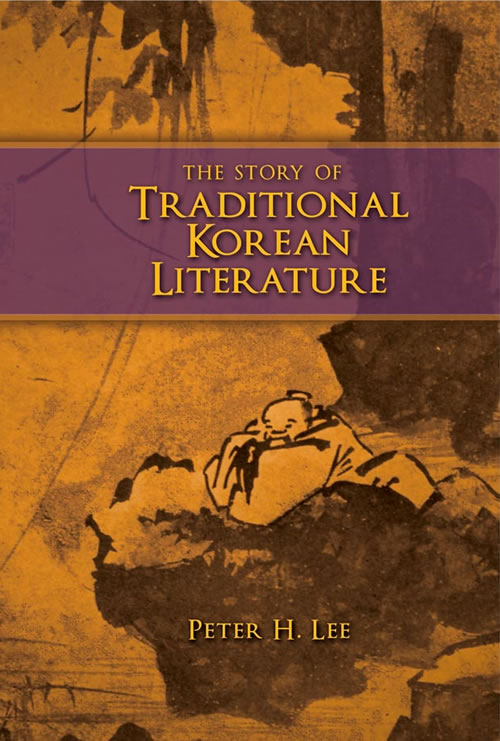 The Story of Traditional Korean Literature