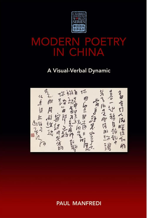 Front Cover Modern Poetry in China: A Visual-Verbal Dynamic