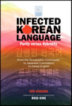 Infected Korean Language, Purity versus Hybridity: