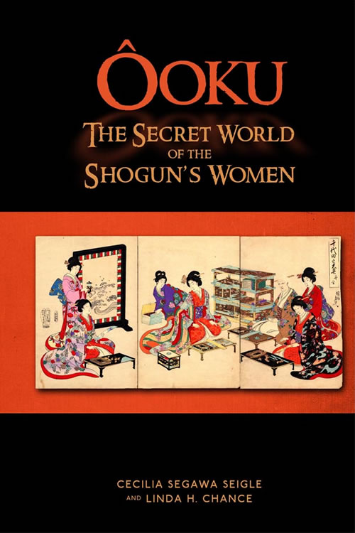 Ooku, The Secret World of the Shogun's Women