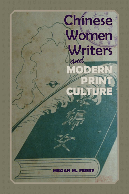Front Cover Chinese Women Writers and Modern Print Culture