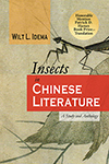 Insects in Chinese Literature: