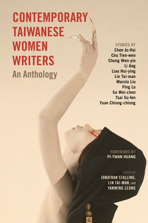 Contemporary Taiwanese Women Writers: An Anthology
