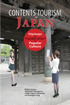 Contents Tourism in Japan: