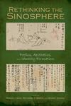 Rethinking the Sinosphere:
