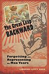 The Great Leap Backward: