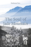 The Soul of Jade Mountain