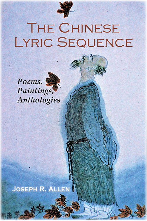 The Chinese Lyric Sequence: Poems, Paintings, Anthologies