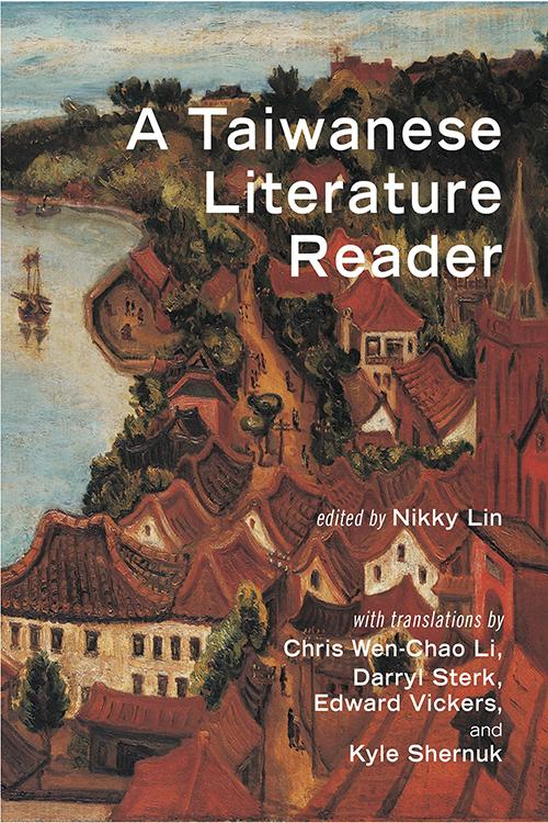 A Taiwanese Literature Reader