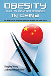 Obesity and Its Related Diseases in China:  The Impact of the Nutrition Transition in Urban and Rural Adults