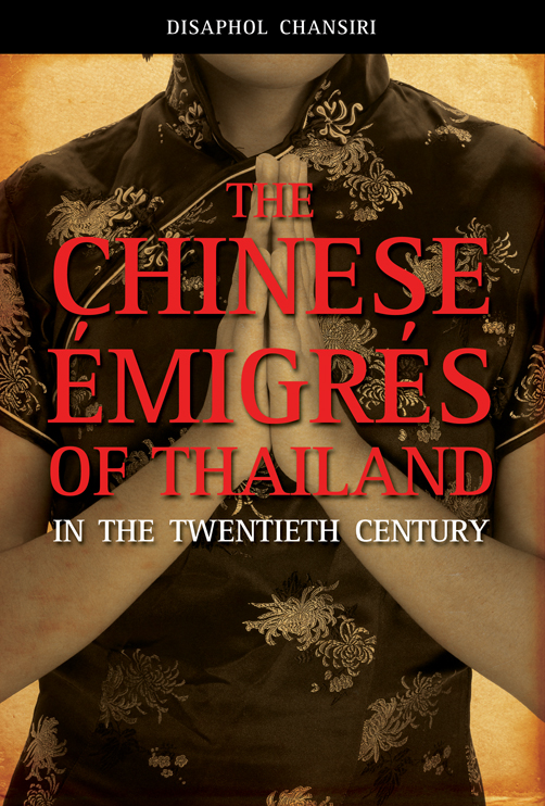 The Chinese Émigrés of Thailand in the Twentieth Century