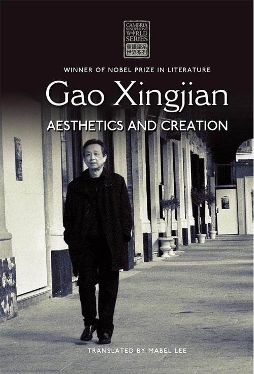 Gao Xingjian: Aesthetics and Creation Gao Xingjian