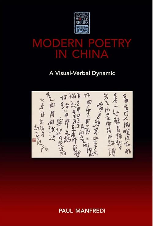 Modern Poetry in China: A Visual-Verbal Dynamic Paul Manfredi