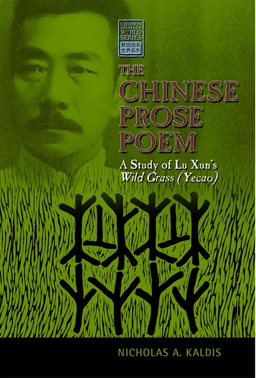 Front Cover The Chinese Prose Poem: A Study of Lu Xun's  <i>Wild Grass</i> (<i>Yecao</i>)