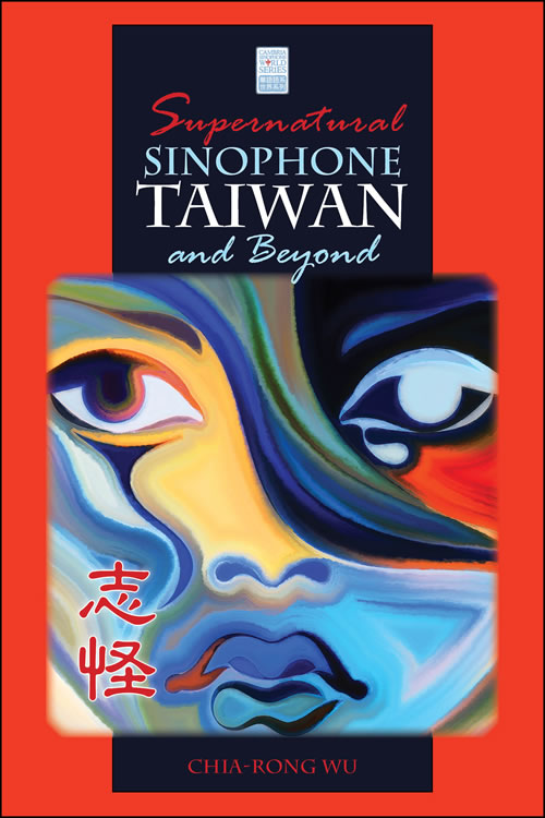 Front Cover Supernatural Sinophone Taiwan and Beyond