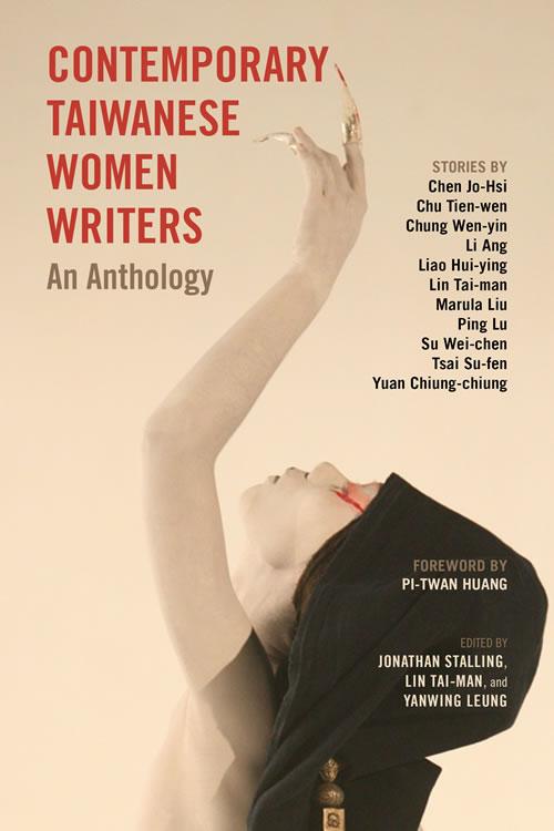 Contemporary Taiwanese Women Writers: An Anthology Jonathan Stalling, Lin Tai-man, and Yanwing Leung