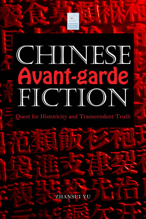 Front Cover Chinese Avant-garde Fiction: Quest for Historicity and Transcendent Truth